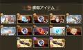 [game][game_gbf]#グラブル_ 自発の青箱と紫箱から武器x2