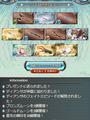 [game][game_gbf]#グラブル_ エデン4本目ェ!(1本3k購入)