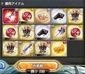 [game][game_kamipro]#神姫Project 緩和で幻武器2ドロ!