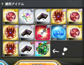 [game][game_kamipro]#神姫Project つよカタスから幻魔コア!