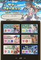 [game][game_gbf]#グラブル_ 567