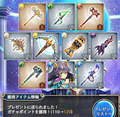 [game][game_kamipro]#神姫Project SR7。
