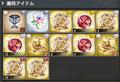 [game][game_kamipro]#神姫Project つよハギトで2ドロ。旺6%+後6%+2連撃