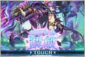 [game][game_kamipro]#神姫Project カスパール解放。S英霊4人目