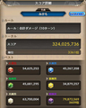 [game][game_kamipro]#神姫Project ギルド競技会記録