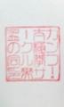 f:id:tailyoku-kanfu:20110216164023j:image:medium