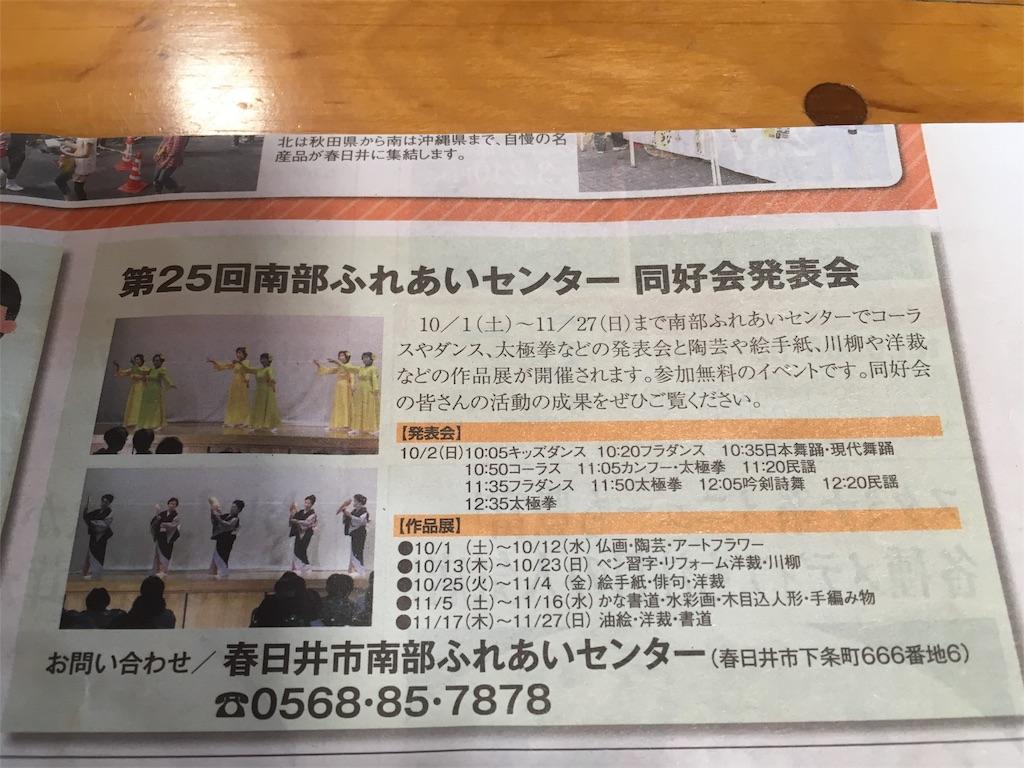 f:id:tailyoku-kanfu:20161019232327j:image