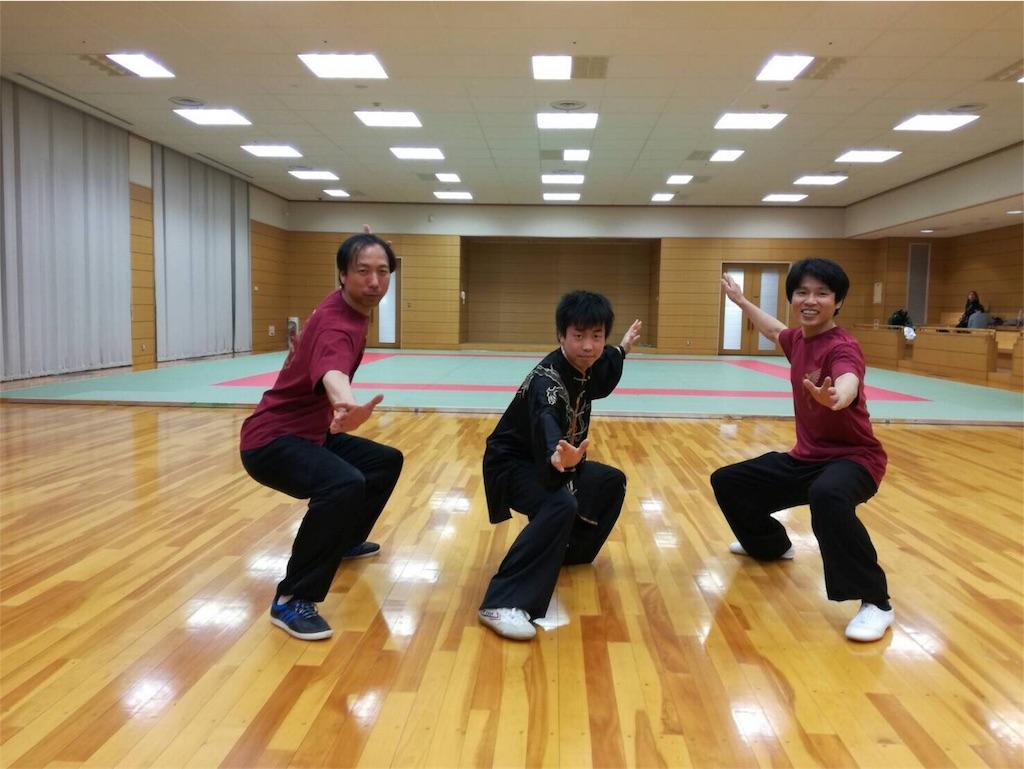 f:id:tailyoku-kanfu:20170517105918j:image