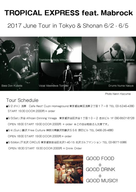 f:id:taimanbiyori:20170601115126p:image