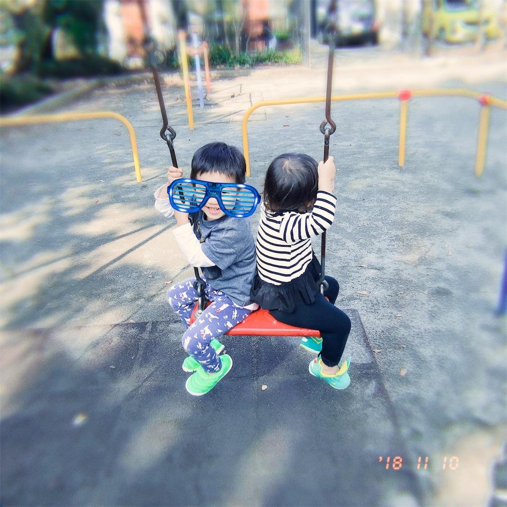 f:id:taimarunana:20181110152728j:image