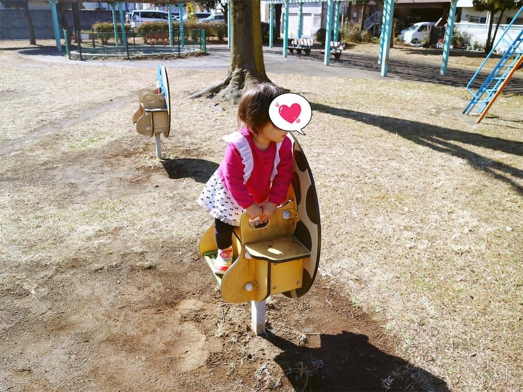 f:id:taimarunana:20190206000630j:image