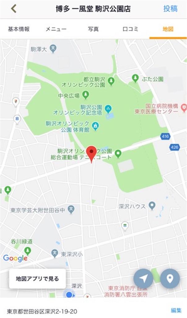 f:id:taimarunana:20190224171636j:image
