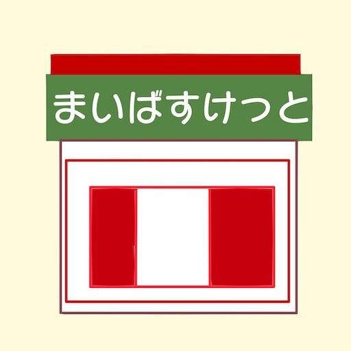 f:id:taimarunana:20190309144733j:image