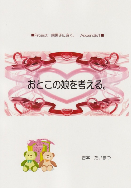 f:id:taimatsu_torch:20091230005020j:image