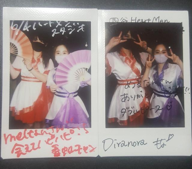 f:id:taimeiken0022:20210604225002j:image