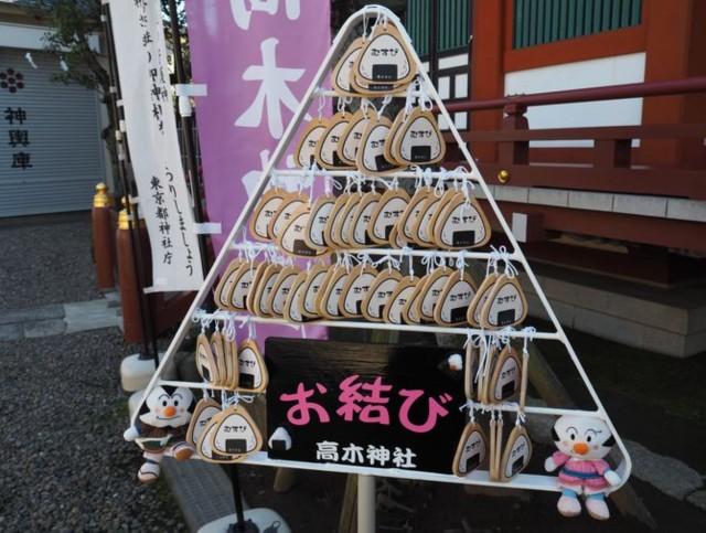 f:id:taimeiken0022:20210629115744j:image