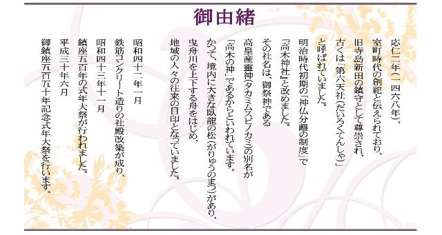 f:id:taimeiken0022:20210629115844j:image