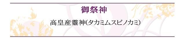 f:id:taimeiken0022:20210629120126j:image