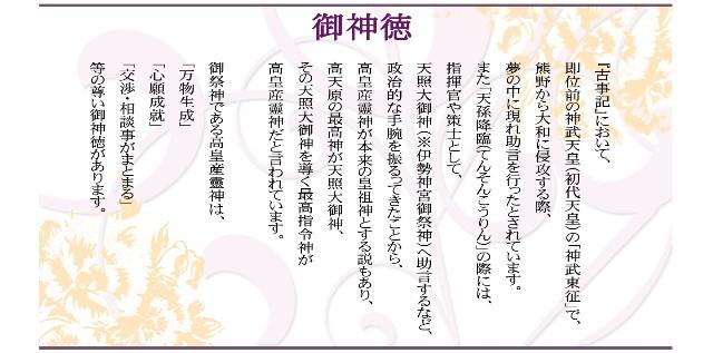 f:id:taimeiken0022:20210629120453j:image