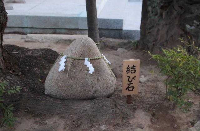 f:id:taimeiken0022:20210629120544j:image