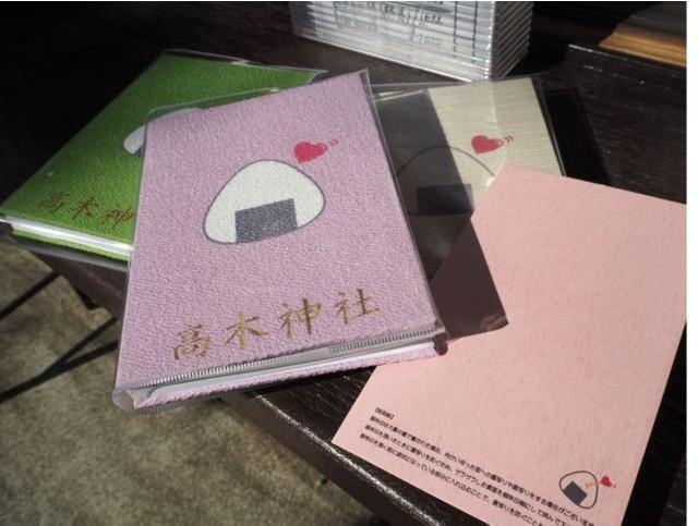 f:id:taimeiken0022:20210629121107j:image