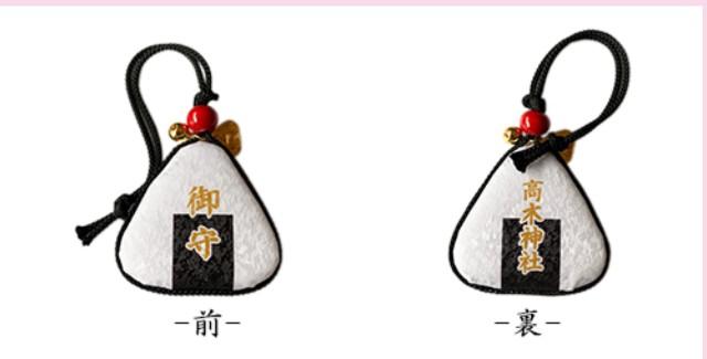 f:id:taimeiken0022:20210629121214j:image