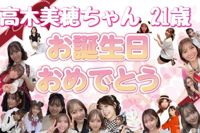 f:id:taimeiken0022:20210826181313j:image