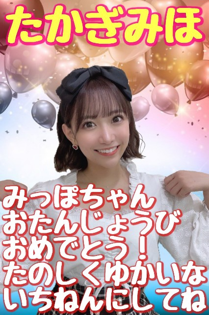 f:id:taimeiken0022:20210826182425j:image
