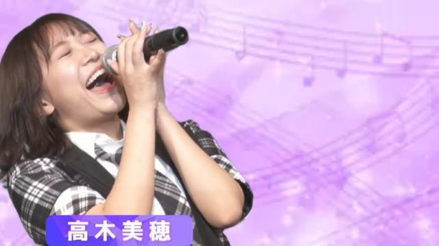 f:id:taimeiken0022:20210908142728j:image