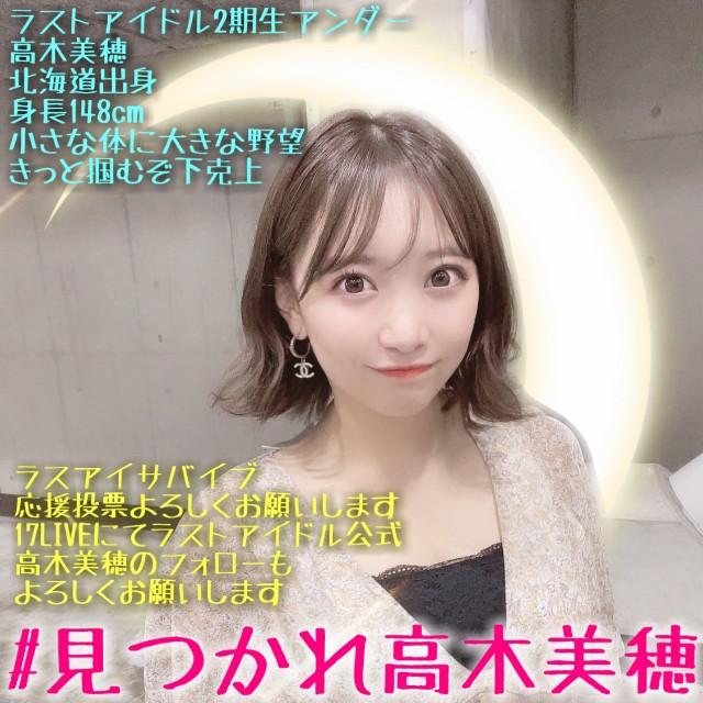 f:id:taimeiken0022:20210918073819j:image