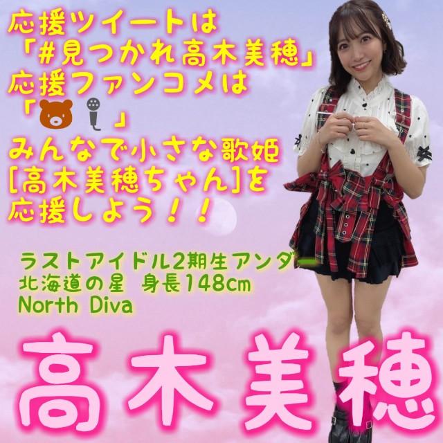 f:id:taimeiken0022:20210918074055j:image
