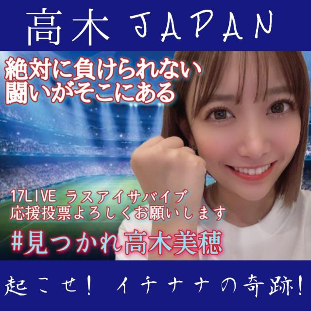 f:id:taimeiken0022:20210918074406j:image