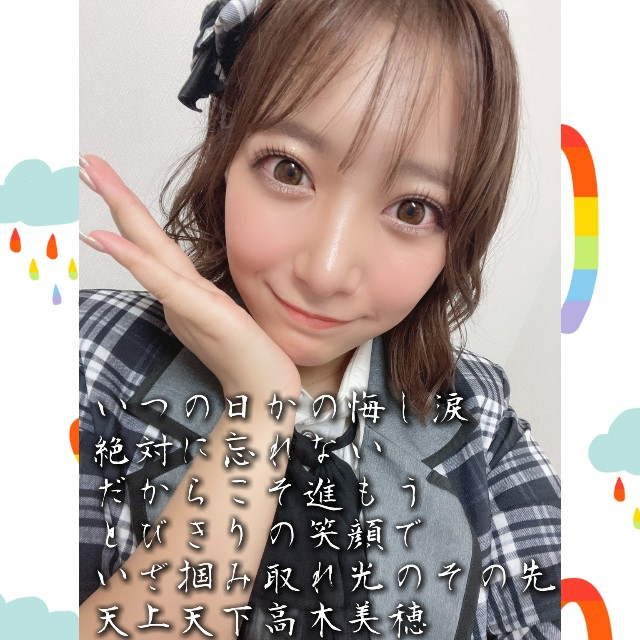 f:id:taimeiken0022:20210918074557j:image