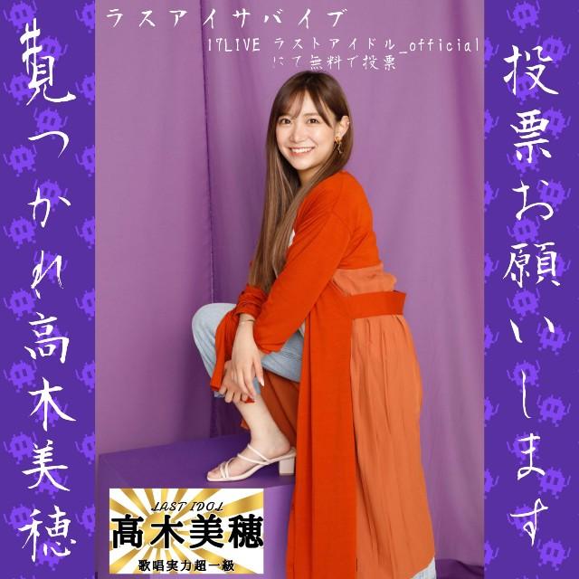 f:id:taimeiken0022:20210918074737j:image