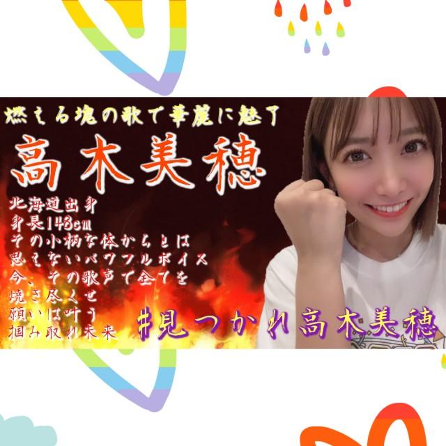 f:id:taimeiken0022:20210918075017j:image