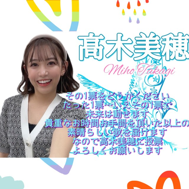 f:id:taimeiken0022:20210918075306j:image