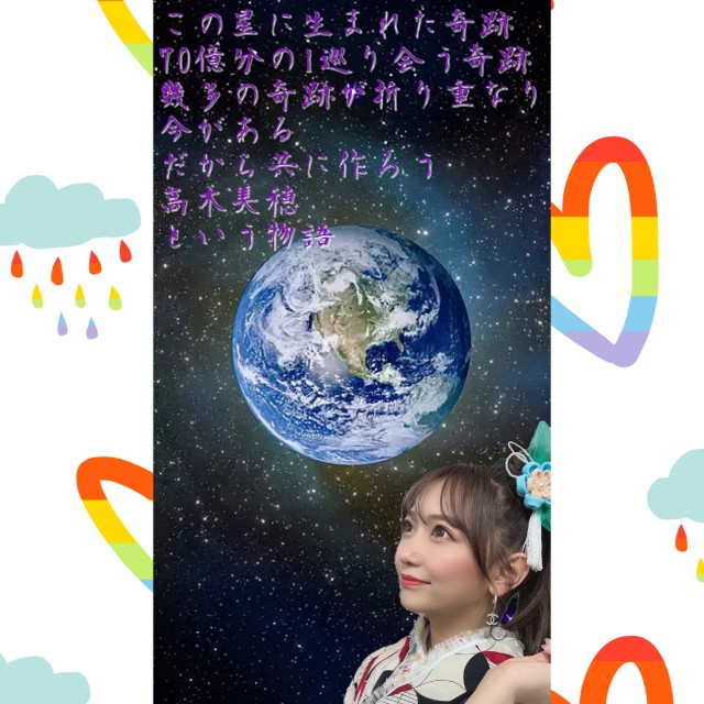 f:id:taimeiken0022:20210918075504j:image