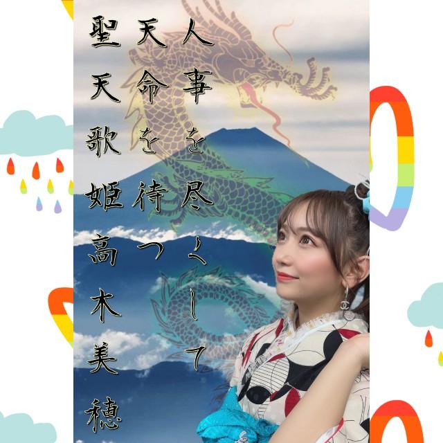f:id:taimeiken0022:20210918075524j:image