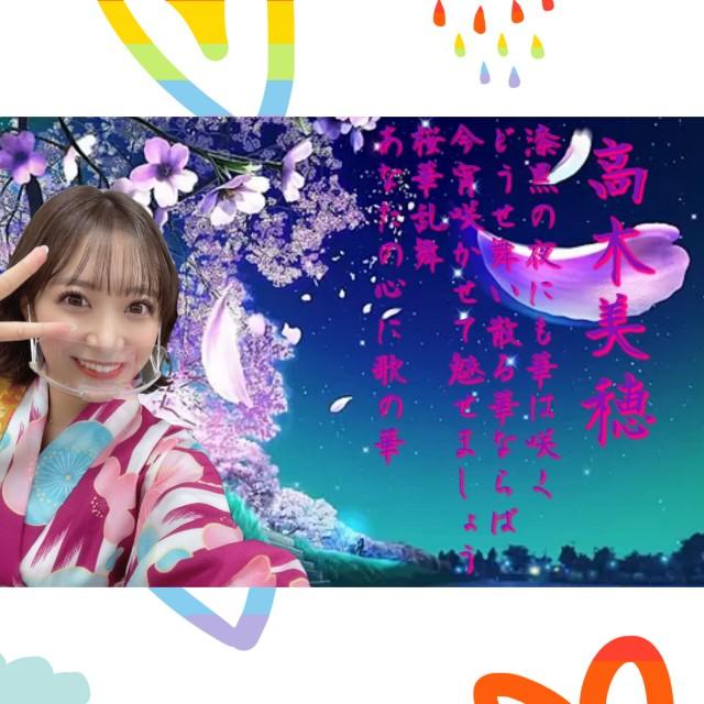 f:id:taimeiken0022:20210918075548j:image