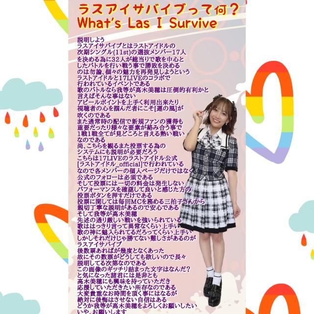 f:id:taimeiken0022:20210918075911j:image