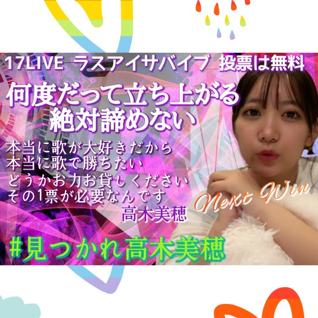 f:id:taimeiken0022:20210918080159j:image