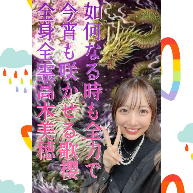 f:id:taimeiken0022:20210918080609j:image