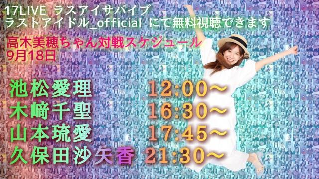 f:id:taimeiken0022:20210918081222j:image