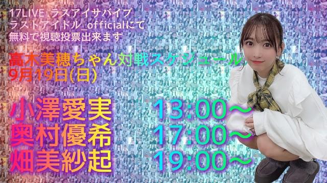 f:id:taimeiken0022:20210918081241j:image