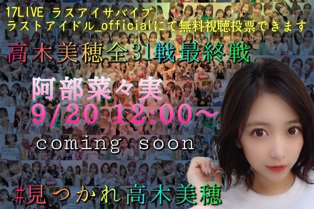 f:id:taimeiken0022:20210918081257j:image