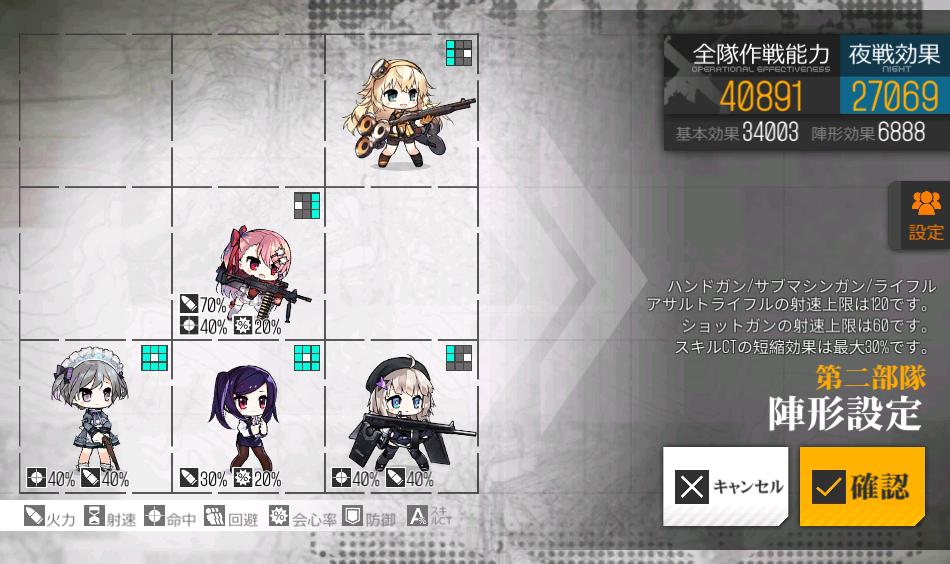 f:id:taimu9100:20191105222431p:plain