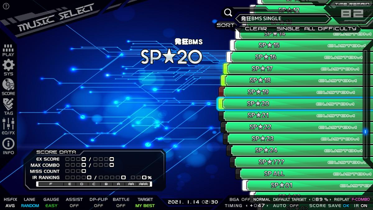 f:id:taimu9100:20210114044945p:plain