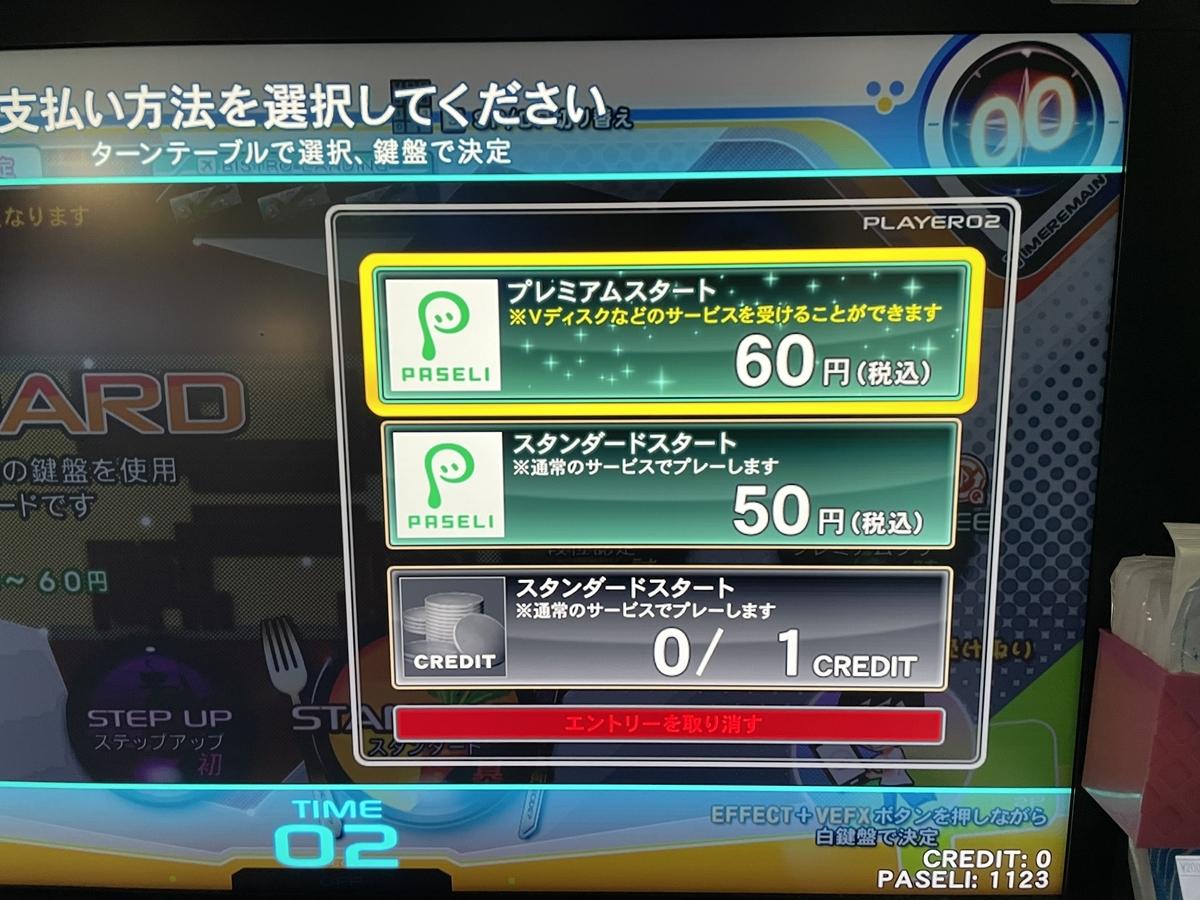 f:id:taimu9100:20210214024019j:plain