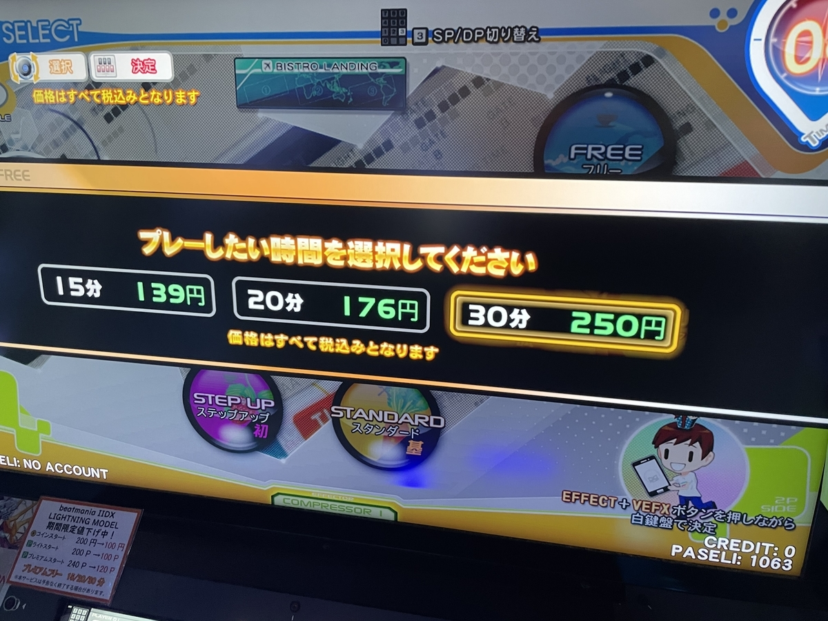 f:id:taimu9100:20210214024109j:plain