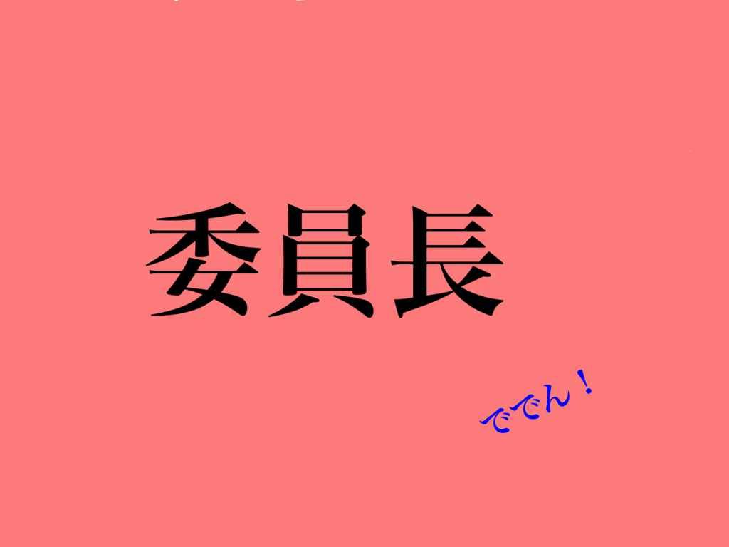 f:id:tainiwa:20180409164901p:plain